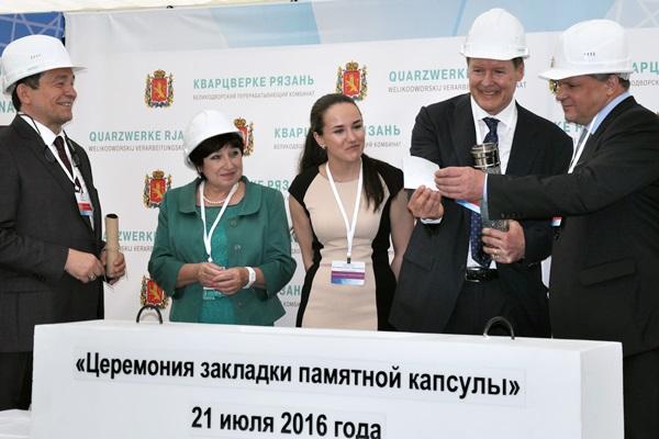 Оборудование обогатительной фабрики в Гусь-Хрустальный дробилка смд 118 в Мытищи
